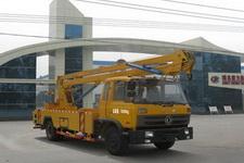 厂家热线:18727980790尹总监东风18米高空作业车