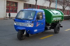 7YPJ-1450DQ1时风清洁式三轮农用车