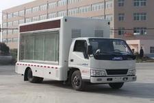 CLW5040XXCJ4型程力威牌宣传车图片
