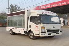 重汽HOWO轻卡国四单桥宣传车87-95马力5吨以下(CLW5040XXCZ4)