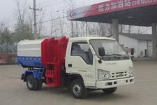 吉木萨尔县垃圾车在那里买 3方挂桶垃圾车价格 厂家直销 厂家价格 来电送福利 15271341199