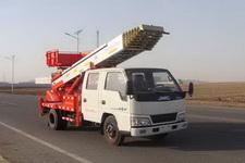 沈城牌SYG5040TBA型搬家作业车图片