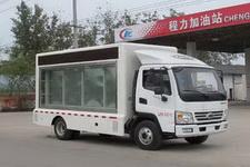 CLW5040XXCQR型程力威牌宣传车图片