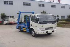 HCQ5041ZBSDFA型华通牌摆臂式垃圾车图片