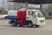奇台县垃圾车在那里买 福田3方挂桶垃圾车价格 厂家直销 厂家价格 来电送福利 15271341199