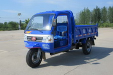 7YP-1450DJ4五征自卸三轮农用车