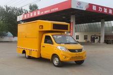 福田伽途国五微型宣传车86-112马力5吨以下(CLW5020XXCB5)
