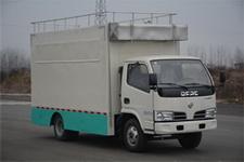 东风4米2餐车