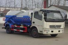 程力威牌CLW5080GXWT5型吸污车