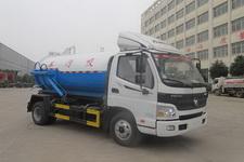 HCQ5089GXWB5型华通牌吸污车图片