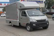 长安流动售货车(CLW5020XSHS4程力威售货车)