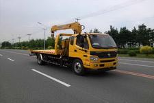 广燕牌LGY5130TQZ型清障车