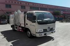 宝裕牌ZBJ5040ZZZBEV型纯电动自装卸式垃圾车图片