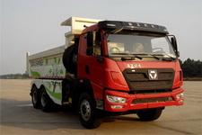 NXG5250ZLJK4型徐工牌自卸式垃圾车图片