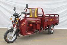 金元牌JY110ZH型正三轮摩托车
