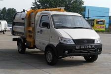CLW5030ZZZBEV型程力威牌纯电动自装卸式垃圾车图片