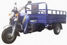 大运牌DY200ZH-11A型正三轮摩托车
