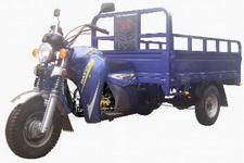 大运牌DY175ZH-2B型正三轮摩托车
