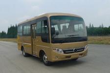 6.2米|20座帅骐客车(HL6620Y)