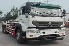 华星牌CCG5252ZXX型车厢可卸式垃圾车