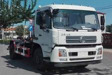 华星牌CCG5166ZXX型车厢可卸式垃圾车