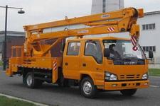 爱知牌HYL5070JGKD型高空作业车图片