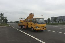 江特牌JDF5070JGK20Q5S型高空作业车