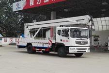 程力威牌CLW5110JGKE5型高空作业车