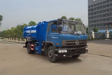 东风153自装卸式垃圾车价格