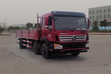 大运前四后四货车220马力16吨(DYQ1251D5CB)
