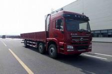 徐工牌NXG1250D5NBL1型载货汽车