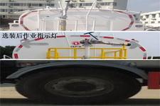 东风牌DFZ5160GPSSZ5D1型绿化喷洒车图片