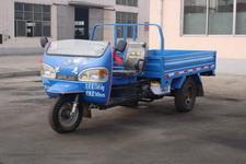 世杰牌7YP-1150A2型三轮汽车
