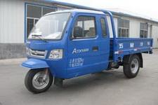 7YPJ-950-2B五星三轮农用车(7YPJ-950-2B)