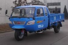 7YPJZ-1750PA5型五征牌三轮汽车图片