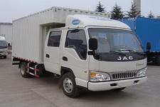 江淮帅铃国四单桥厢式运输车120马力5吨以下(HFC5040XXYR93K5B4)