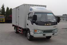 江淮康铃国四单桥厢式运输车120马力5吨以下(HFC5040XXYP93K5B4)
