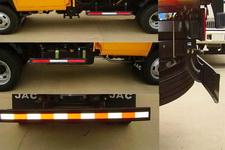 江淮牌HFC1041R93K5C2型载货汽车图片