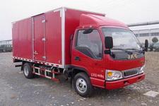 江淮康铃国四单桥厢式运输车87-124马力5吨以下(HFC5041XXYP93K5C2)