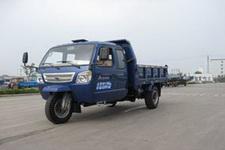 7YPJZ-16150PD1B五星自卸三轮农用车(7YPJZ-16150PD1B)