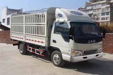 江淮康铃国四单桥仓栅式运输车87-124马力5吨以下(HFC5041CCYP93K5C2)
