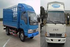 江淮牌HFC5041CCYP93K5C2型仓栅式运输车图片