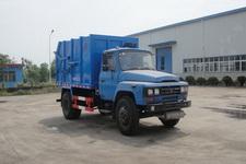 WFA5110ZLJE型金银湖牌自卸式垃圾车图片