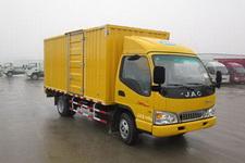 江淮骏铃国四单桥厢式运输车102-120马力5吨以下(HFC5041XXYP93K6C2)