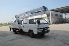 江铃新顺达16米高空作业车13607286060