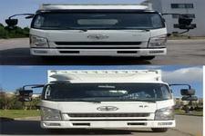 解放牌CA5040XXYK35L3R5E4型厢式运输车图片
