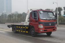 恒润牌HHR5080TQZ4FTP型清障车