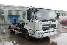 安旭牌AX5080ZXX型车厢可卸式垃圾车图片