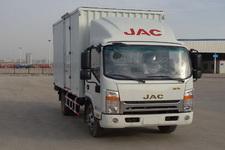 江淮帅铃国四单桥厢式运输车120-160马力5吨以下(HFC5080XXYP71K1C2)