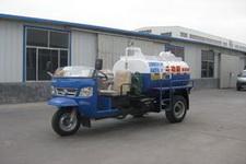 7YP-1175G2B五星罐式三轮农用车(7YP-1175G2B)